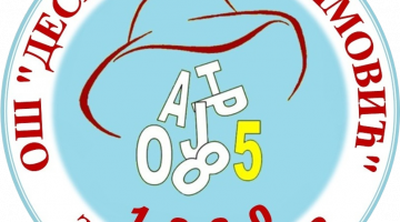 Уџбеници за школску 2021/22. годину