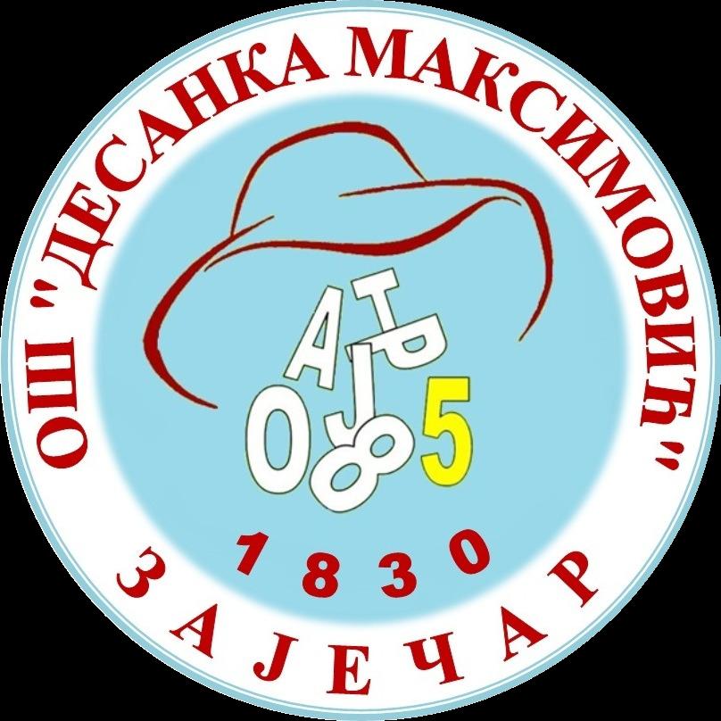 """ОШ """"Десанка Максимовић"""" Зајечар"""